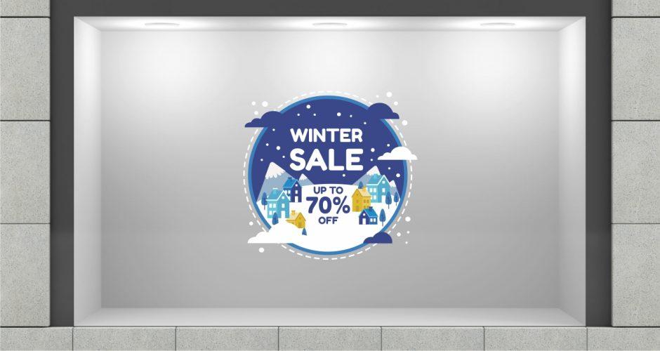 Αυτοκόλλητα καταστημάτων - Winter sales σε χιονισμένο τοπίο