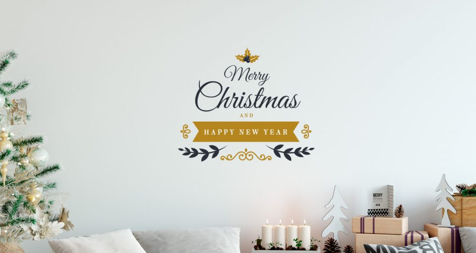 Αυτοκόλλητα Τοίχου - Merry Christmas σε χρυσό και μαύρο περίτεχνο στυλ