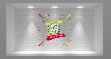 10ήμερο / 15ήμερο προσφορών - 15 days super sale