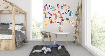 Selected products - Αλφαβητάρι με Θεούς του Ολύμπου