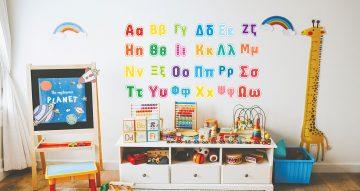 Selected products - Ελληνικό αλφάβητο με χαρούμενα χρώματα.