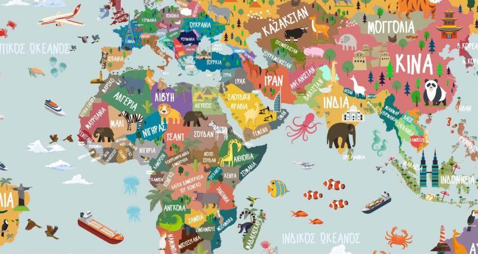 Selected products - Παγκόσμιος Χάρτης - αυτοκόλλητος χάρτης / πόστερ χάρτης / παιδικός χάρτης