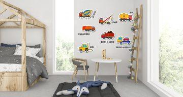 Αυτοκόλλητα Τοίχου - Οχήματα εργοταξίου ψάξε βρες