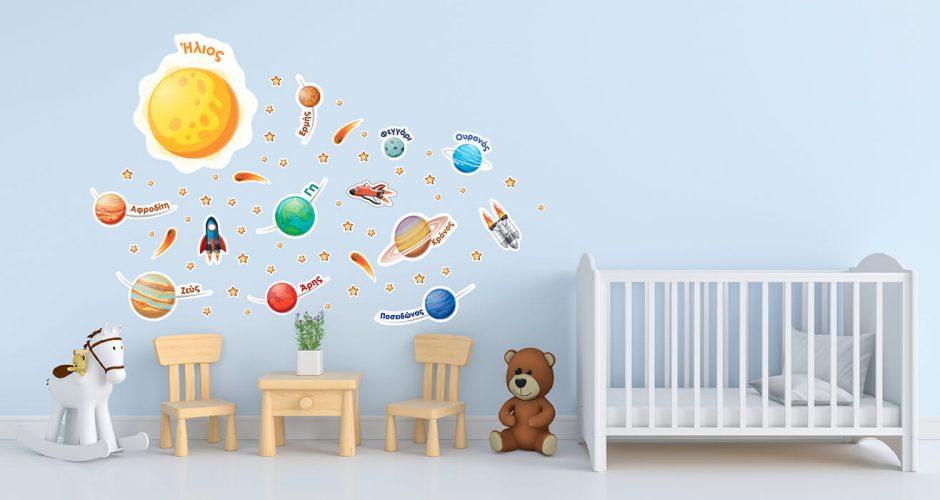 Selected products - Παιδικό αυτοκόλλητο τοίχου με ηλιακό σύστημα