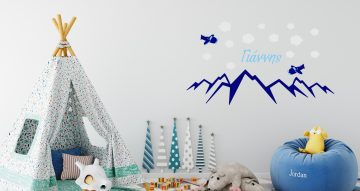 Αυτοκόλλητα Τοίχου - Προσωποποιημένο αυτοκόλλητο με βουνά, σύννεφα, αεροπλάνα και αερόστατα για αγόρι ή κορίτσι - Επιλέξτε το όνομα που επιθυμείτε