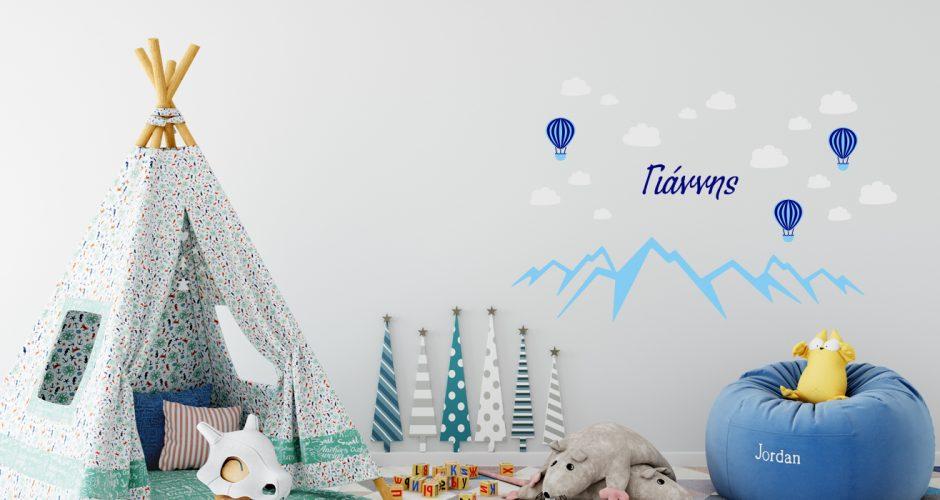 Αυτοκόλλητα Τοίχου - Προσωποποιημένο αυτοκόλλητο με βουνά, σύννεφα, ουράνια τόξα και αερόστατα για αγόρι ή κορίτσι - Επιλέξτε το όνομα που επιθυμείτε