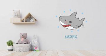 Αυτοκόλλητα Τοίχου - Καρχαρίας με αστεράκια