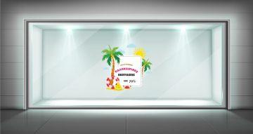 Αυτοκόλλητα καταστημάτων - Καλοκαιρινές εκπτώσεις -Παραλία