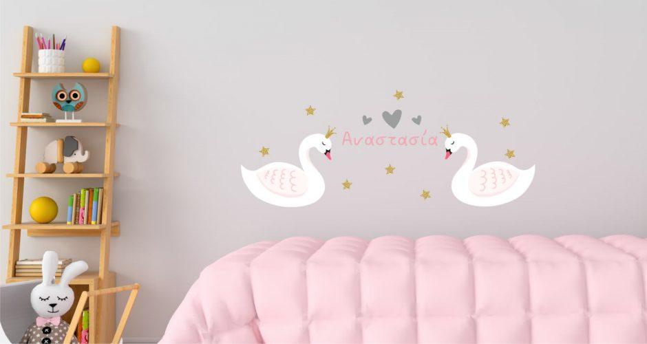 Αυτοκόλλητα Τοίχου - Προσωποποιημένο αυτοκόλλητο με κύκνους καρδούλες και αστεράκια(βάλτε το όνομα του παιδιού σας!)