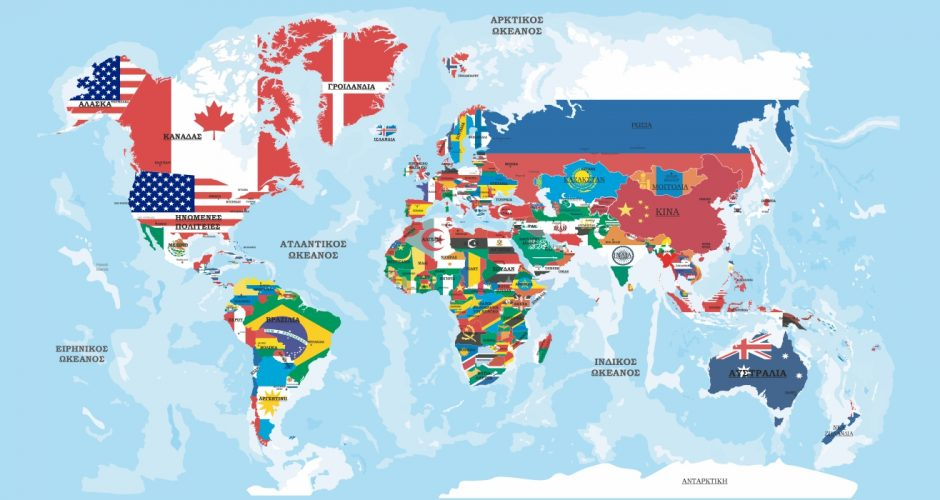 Αυτοκόλλητα καταστημάτων - Παγκόσμιος χάρτης με σημαίες στα Ελληνικά