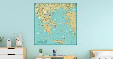 Αυτοκόλλητα Τοίχου - Η Ελλάδα μας στην αρχαιότητα! Αρχαίος Ελληνικός Παιδικός Χάρτης / Χάρτης Πόστερ & Αφίσα